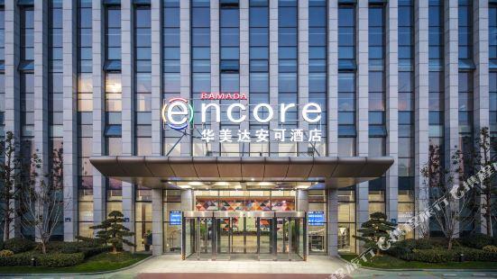 Ramada Encore Hangzhou Olympics