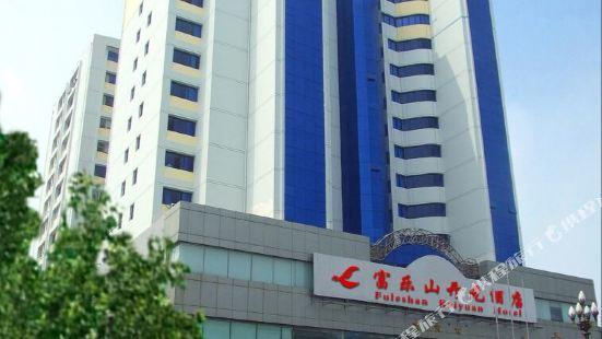 푸러산 카이위안 호텔