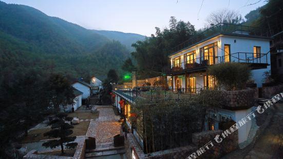 Langwei Qiaomu Hostel