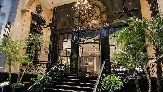 하노이 라 시에스타 센트럴 호텔&스파