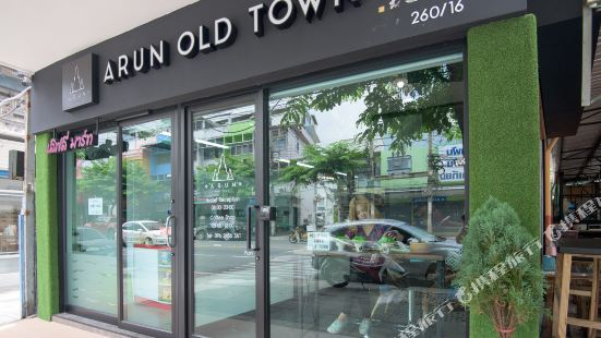 Arun Old Town