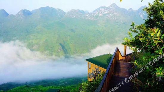 Tianran Huajuan Resort