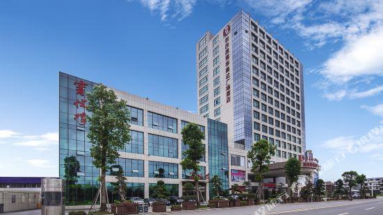 長沙濱海華美達廣場酒店