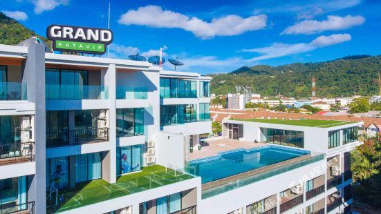 Grand Kata VIP - Kata Beach Phuket