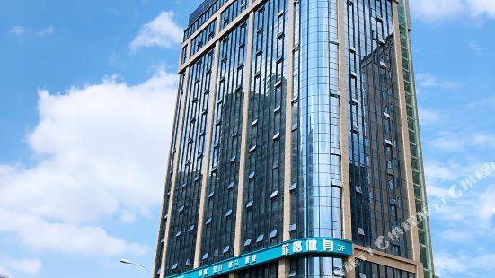 Xingxiang'en Hotel