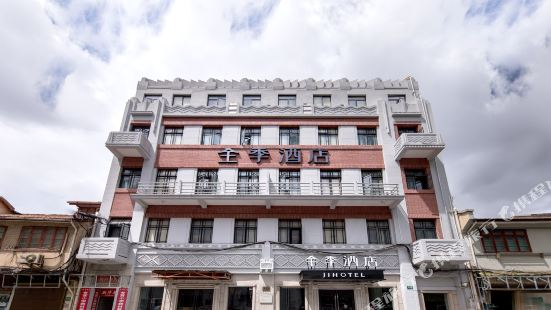 JI Hotel (Shanghai The Bund Henan Middle Road)