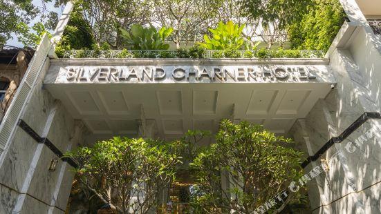 Silverland Charner Hotel