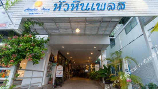 Huahin Place Guest House