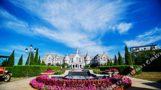 Beidaihe Joido Manor Hotel