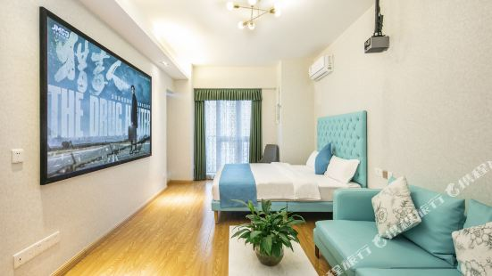 Mansidun Business Travel Cinema Apartment