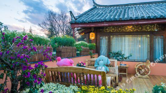 Anyin Private Courtyard (Lijiang Hualeiyuan)