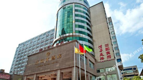 Hunan Sanhe Hotel