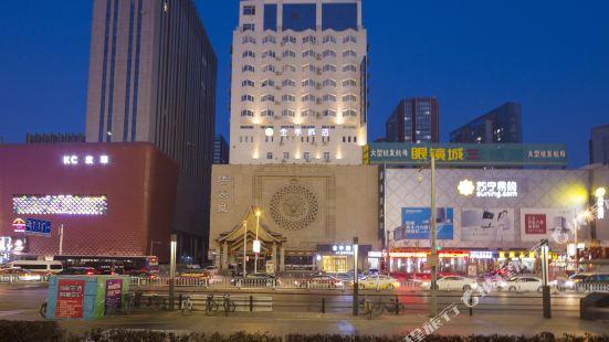 全季酒店(瀋陽中街地鐵站店)