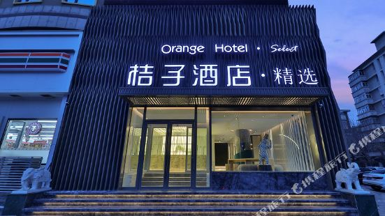 IU Hotel Tianjin Sky Tower Resorts Cathay