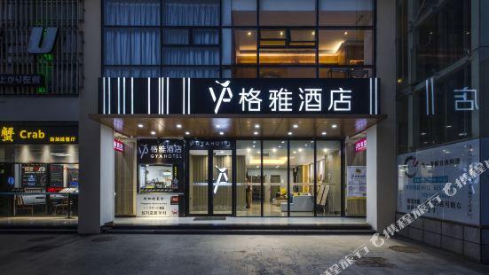 GYA  Hotel