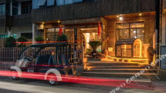 Bashutang Hostel