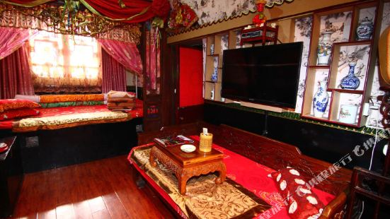 Yuchengyuan Inn
