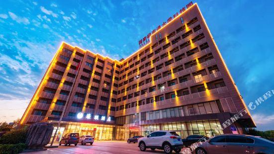 南通濠聯酒店