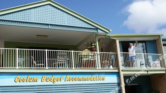 Coolum Budget Accommodation