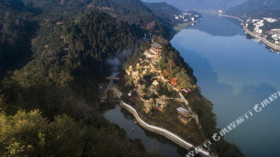 Xin'an Tree House Hengxi Valley Hostel