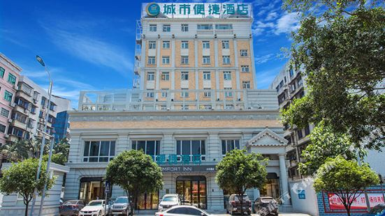 City Comfort Inn (Liuzhou Chengzhong Wanda Customs)