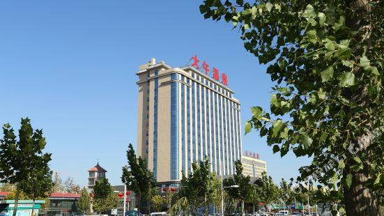 Da Wu Hot Spring Hotel