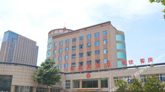 昌樂國慶大酒店