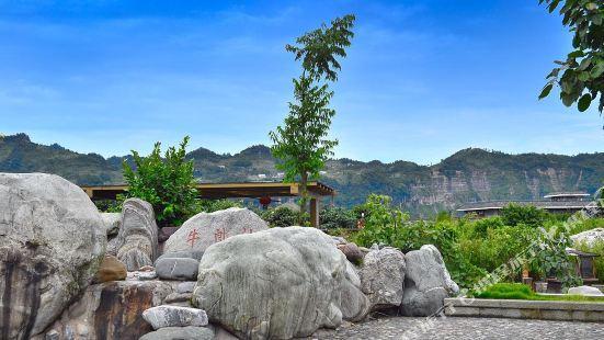 Xibu Daxiagu Hot Spring Hotel