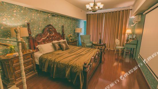 완다 글로벌 센터 아파트먼트 호텔