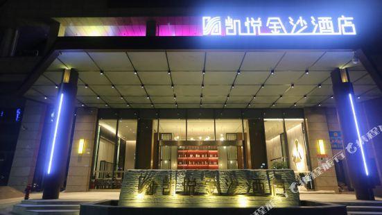 Kaiyue Jinsha Hotel