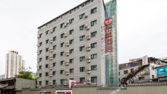 怡萊精品酒店(蘭州東方紅廣場地鐵站)