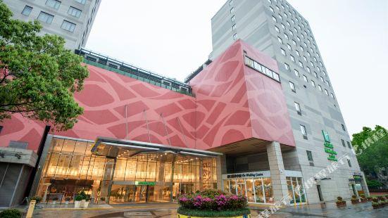 南京水遊城假日酒店