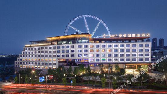 Gleetour Hotel