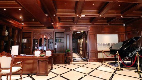 Harbin Jiahe Business Boutique Hotel