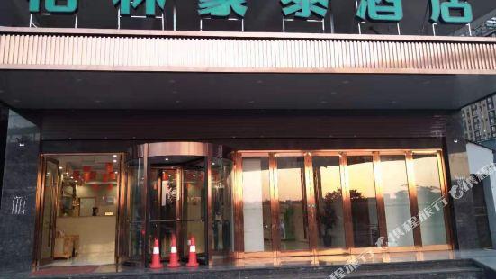 Greentreelnn Wuhan lnternational Expo Center Zoo Business Hotel