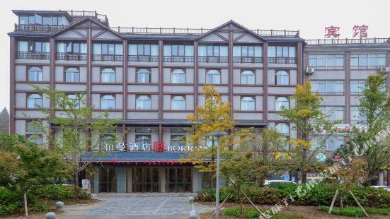 柏曼酒店(咸寧通山九宮山景區店)