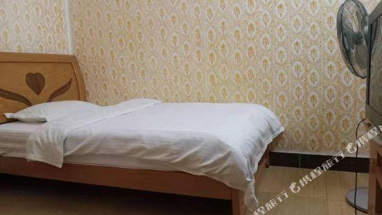 Xiangtai Hostel