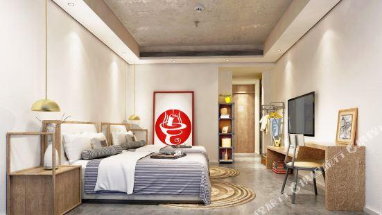 Yu Ju Designer Hotel (Chongqing Grand Court)