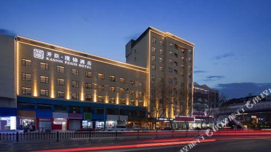 이존 인터컨티넨탈 호텔