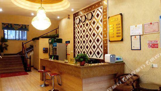 Fuzhou Jinxin Business Hotel