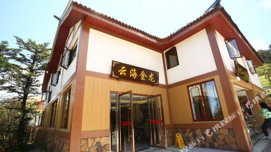 Jinding Jinlonglv Hotel