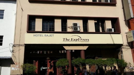 The Explorers Guesthouse