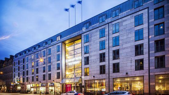 Comfort Hotel Vesterbro Copenhagen