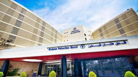 헬난 팔레스틴 호텔