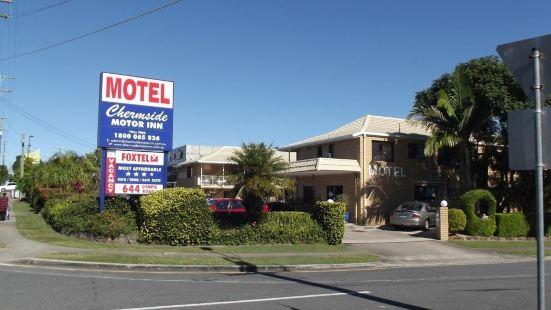 Chermside Motor Inn Brisbane