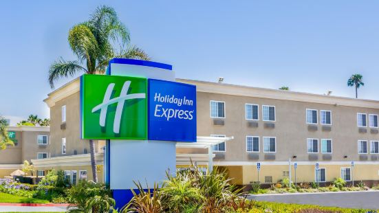 Holiday Inn Express San Diego SeaWorld