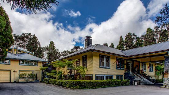 Kilauea Lodge and Restaurant