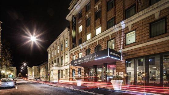 格林姆斯格雷卡酒店