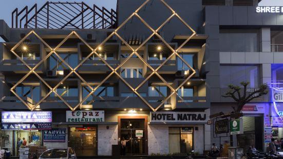 特雷布潮流齊普爾納特拉酒店