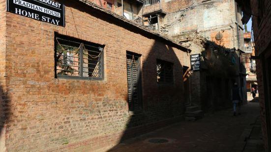 Pradhan House Homestay